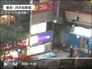 渋谷駅飛び降り盗撮男